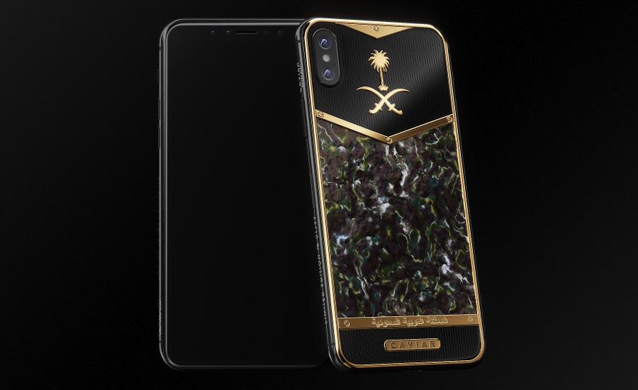 Saudi Arabia iPhone X by Caviar