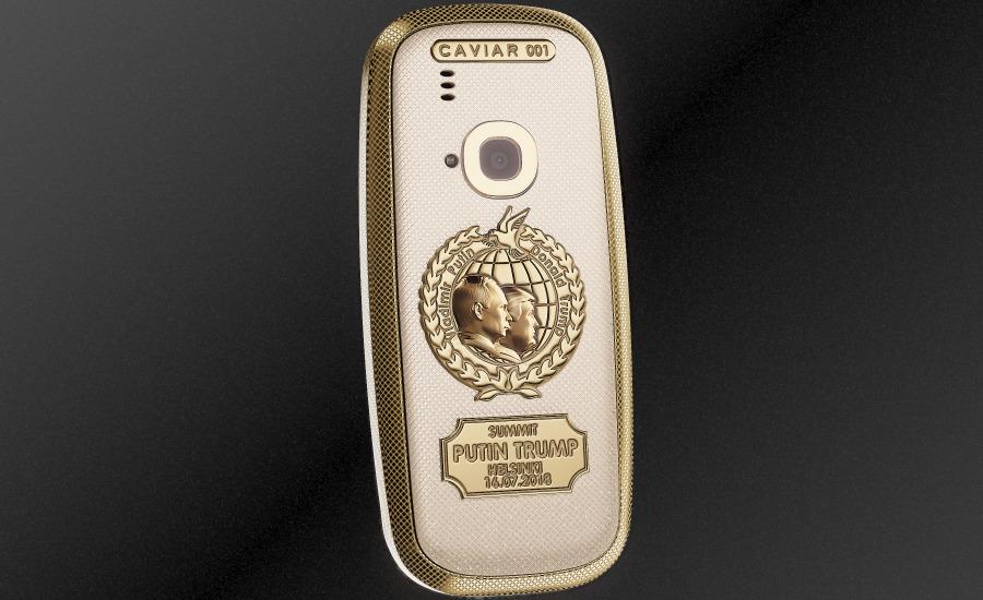 Putin Trump golden Nokia 3310