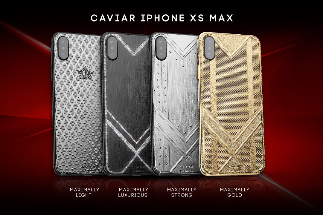 Exclusive iPhone XS Max collection
