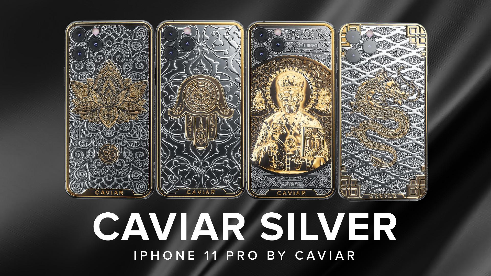 Российски бренд Caviar выпустил чехлы-обереги для iPhone 11 Pro