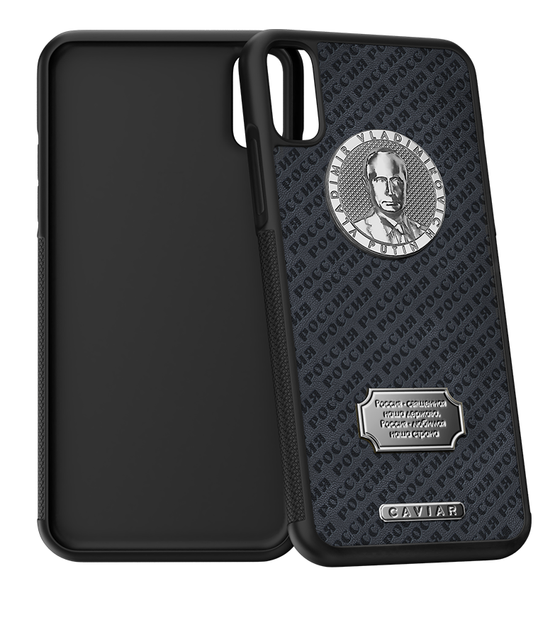 iPhone X case Putin Leather White - Caviar