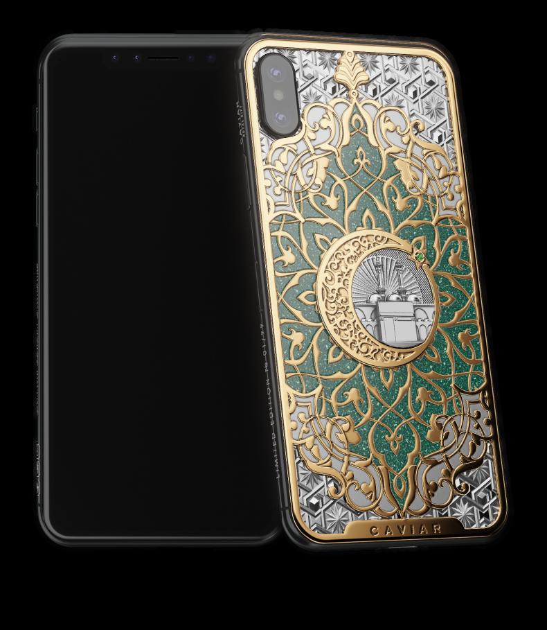 Unduh 4000 Wallpaper Iphone Mekkah HD Paling Keren