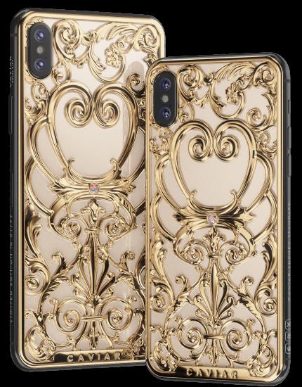 pretty nice eee3e 29943 Caviar iPhone Xs/Xs Max :: Aurora
