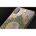 buy iPhone X Mecca Mosque