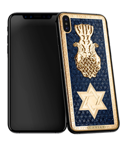 Caviar iPhone X Credo Menorah