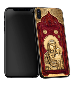 Christian iPhone X Credo Theotokos