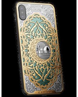 buy iPhone X Jerusalem Mosque