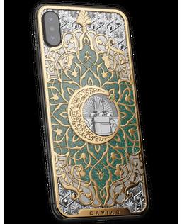 iPhone X Mecca Mosque