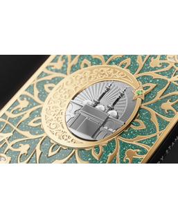 iPhone Xs Mecca Mosque case