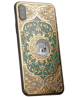 buy iPhone X Medina Mosque