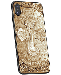"iPhone Xs for Christians ""Save and protect"""