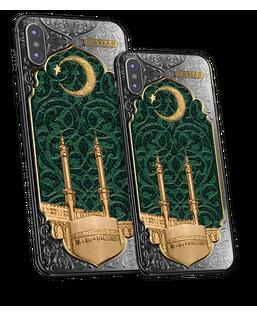 Caviar iPhone Xs Credo Mekka Nephrite