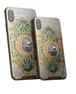 Caviar iPhone Xs Jerusalem Mosque