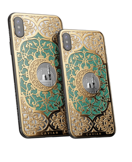 Caviar iPhone Xs Medina Mosque
