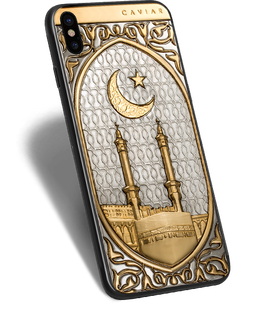Muslim platinum iPhone Xs