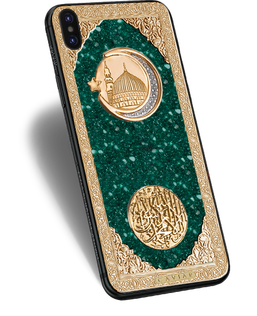 iPhone Xs Medina Nephrite