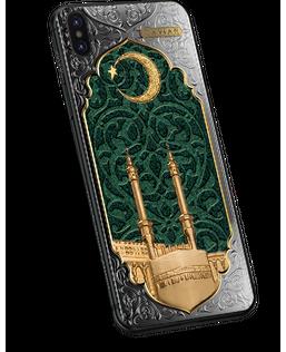 iPhone Xs Credo Mekka Nephrite