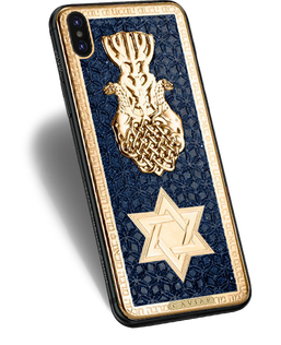 iPhone Xs Menorah - Judaism style