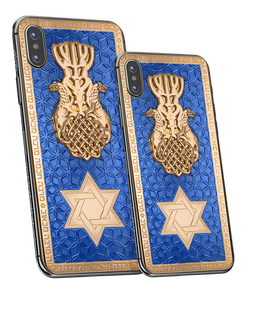 Caviar iPhone Xs Credo Menorah