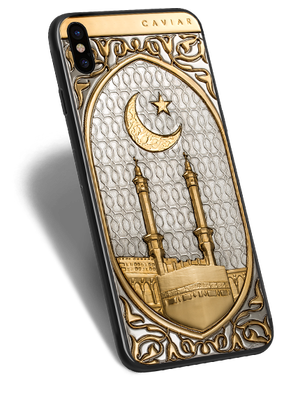 Muslim platinum iPhone X