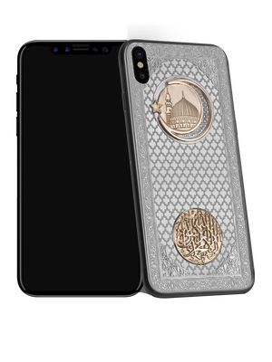 Islamic iPhone X Medina Gold by Caviar