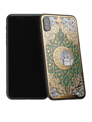 Caviar iPhone X Mecca Mosque