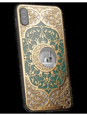 buy iPhone X Medina Mosque