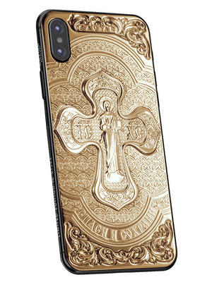 """iPhone Xs for Christians """"Save and protect"""""""
