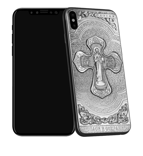 "Christian iPhone X Credo ""Bless and Save"""