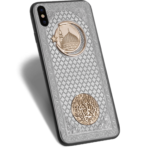 iPhone X for Muslim made of platinum