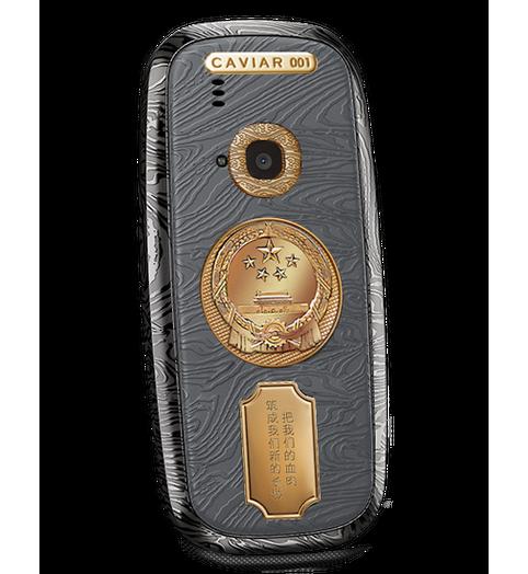 Nokia 3310 China by Caviar