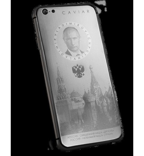 Интернет магазин Caviar - Купить Ti Supremo Putin  по самой лучше цене