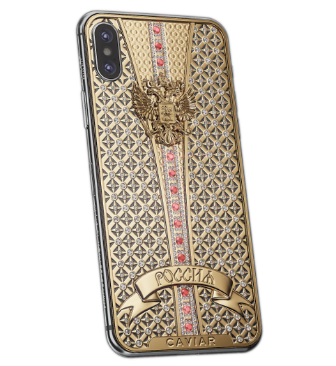 best website 3efe0 70cdf Buy world most expensive iPhone X - Caviar