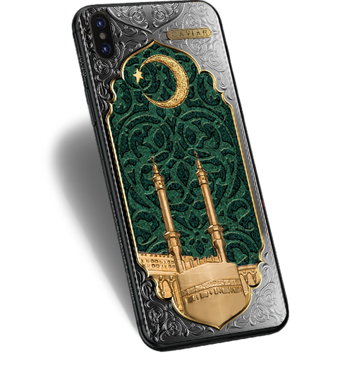 iPhone X Credo Mekka Nephrite