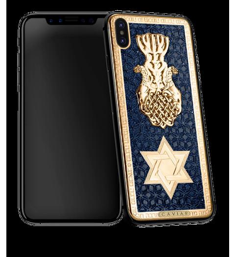 Caviar iPhone X Credo Menorah
