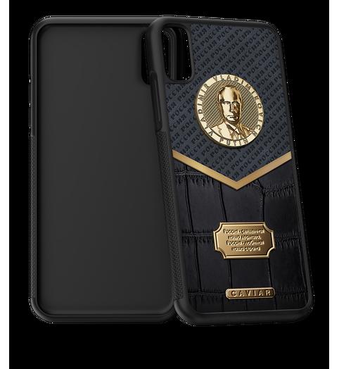 Vladimir Putin iPhone X case