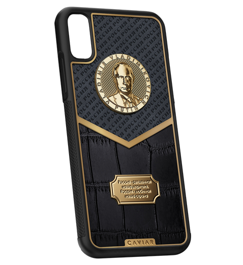 iPhone X Putin case