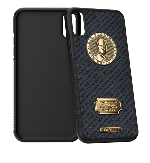 leather iPhone X case with Putin golden portrait