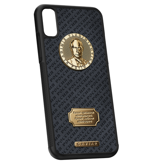 but luxury leather iPhone X case with Putin golden portrait