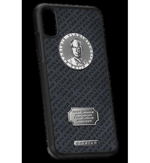 buy iPhone X Putin Leather case