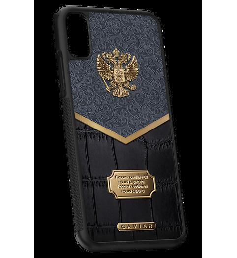Russia Alligatore case for iPhone X