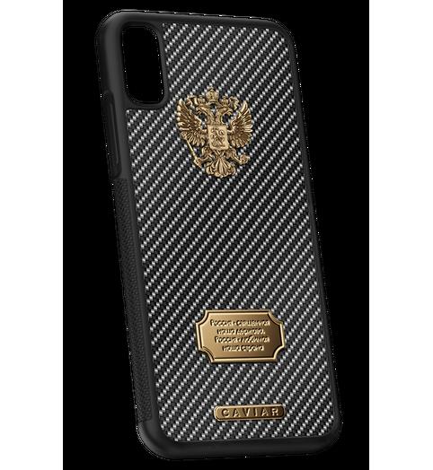 buy Carbon Fiber iPhone X Case Russia