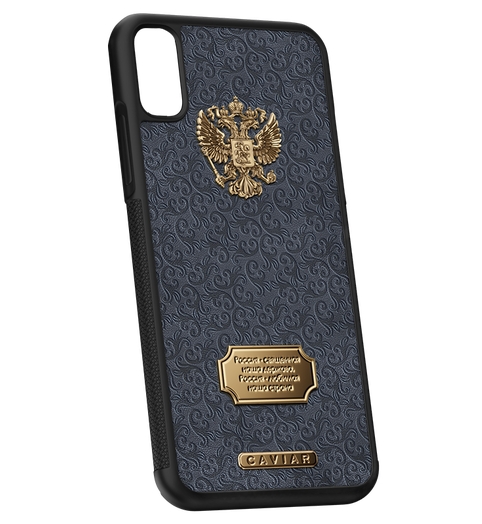 buy iPhone X case Russia Leather