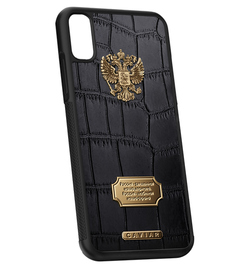 Russia Alligatore Gold case for iPhone X