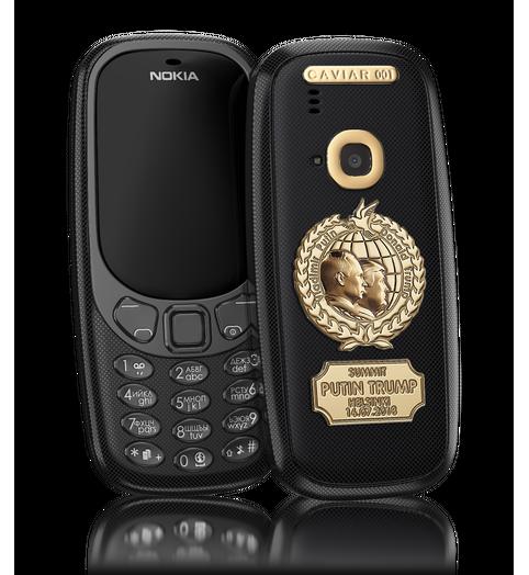 Caviar Nokia Putin Trump Summit black version