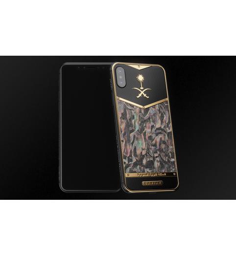 iPhone X Saudi Arabia image