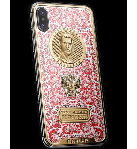 iPhone X Akinfeev by Caviar