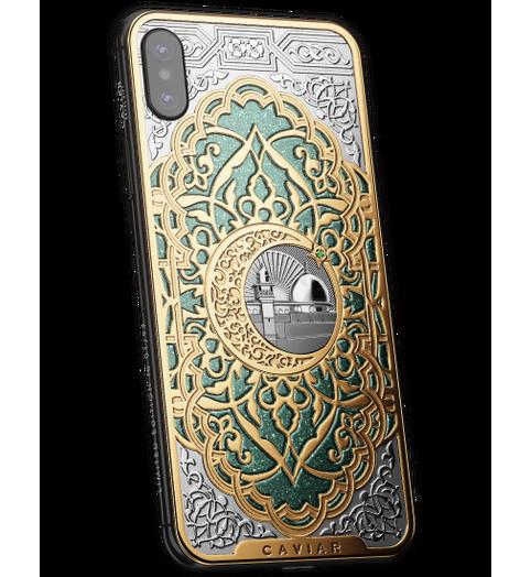 buy iPhone Xs Jerusalem Mosque