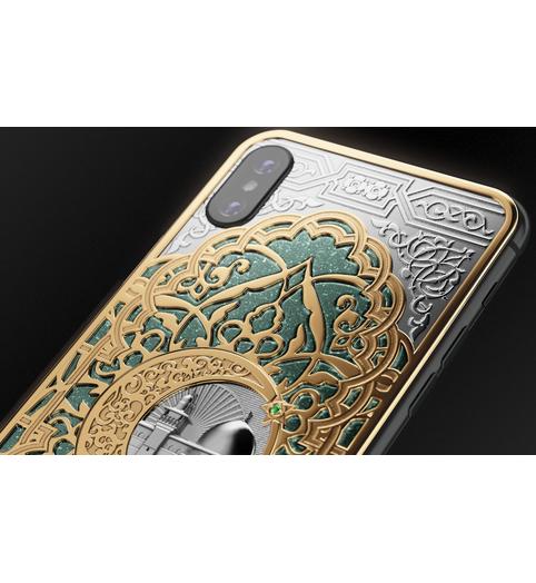 iPhone X Jerusalem Mosque case