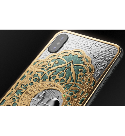 iPhone Xs Jerusalem Mosque case